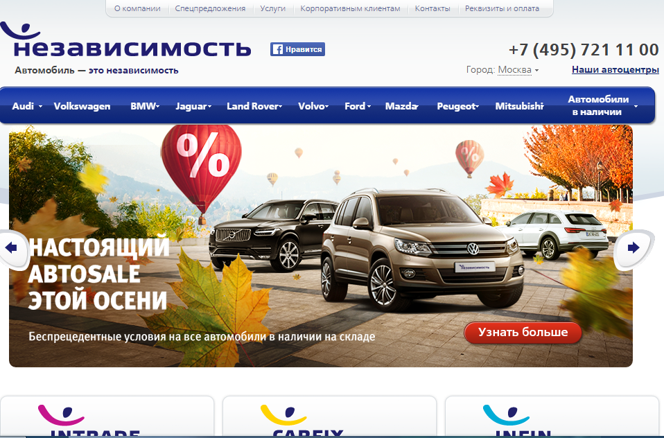 <br>windep.ru <br>bmw-indep.ru <br>fordcenter.ru <br>jaguarcenter.ru <br>landrovercenter.ru <br>cars.indep.ru <br>bmw-indep.ru <br>mazdacenter.ru