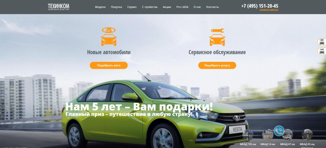 www.pro-lada.ru