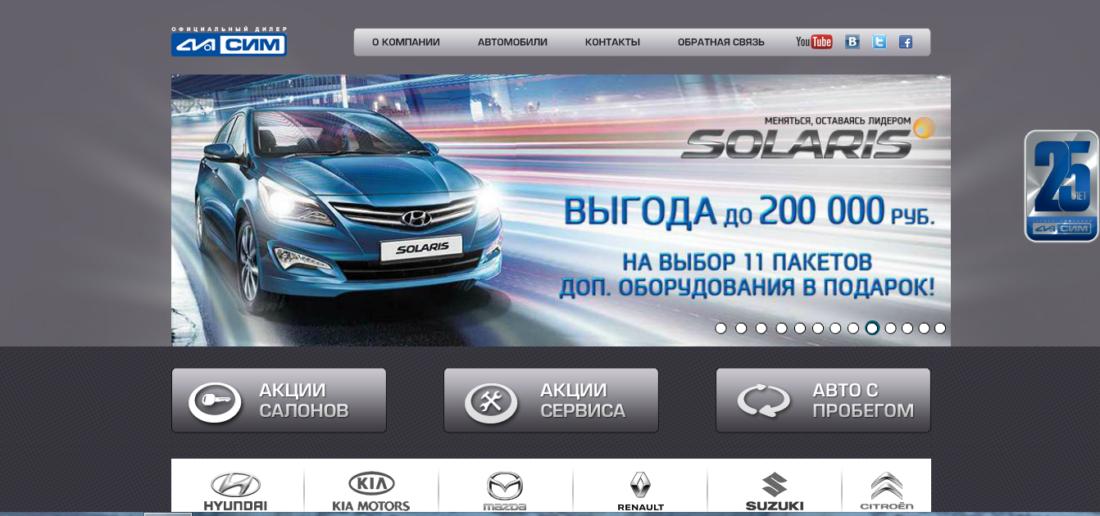 <br>sim-suzuki.ru <br>sim-kia.ru<br>sim-auto.ru