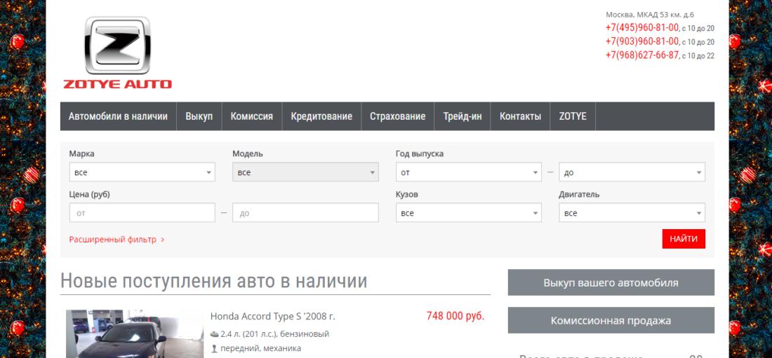 ka-motors.ru