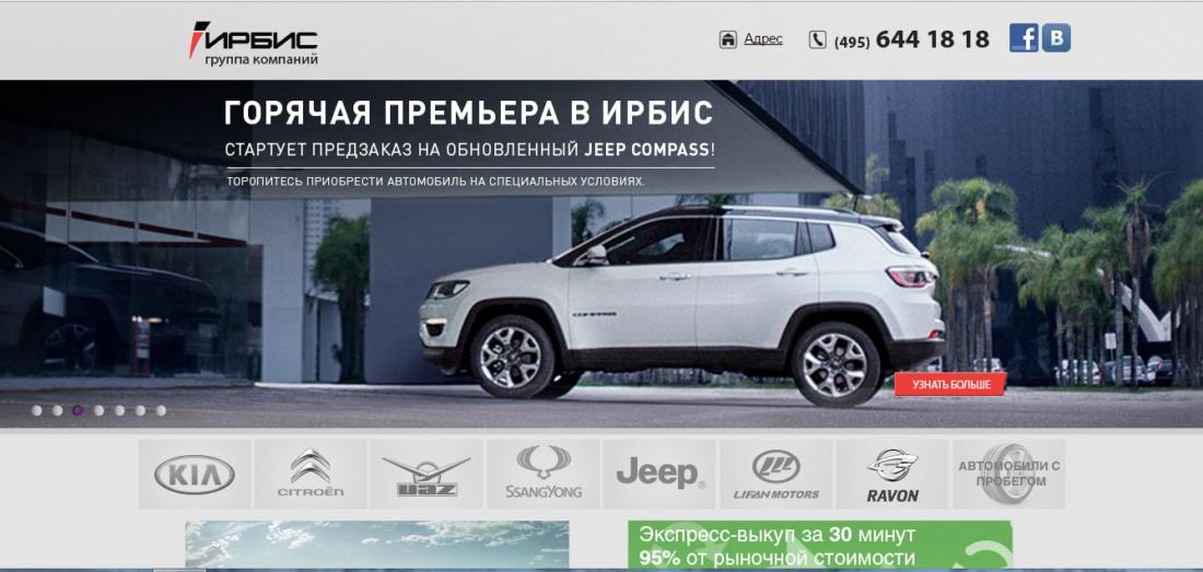 <br>irbis-auto.ru,<br>irbis-kia.ru