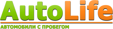 Автолайф автосалон