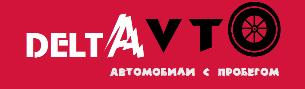 Дельта-авто автосалон