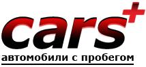 Карс Плюс автосалон