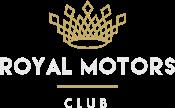 Роял Моторс автосалон