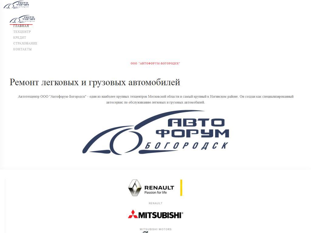 <br>af-bogorodsk.ru<br>renault.af-bogorodsk.ru