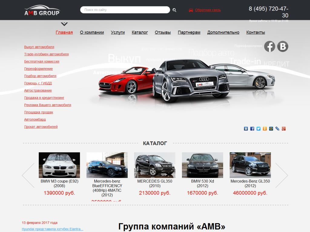 ambauto.ru