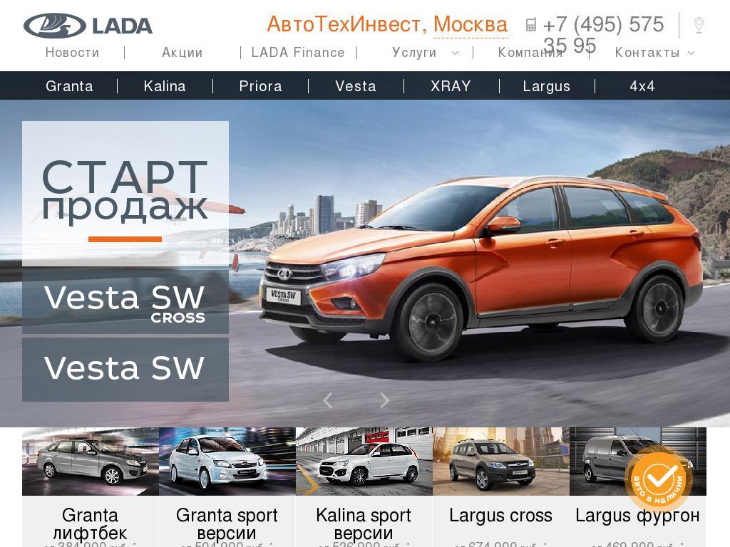 ati.lada.ru