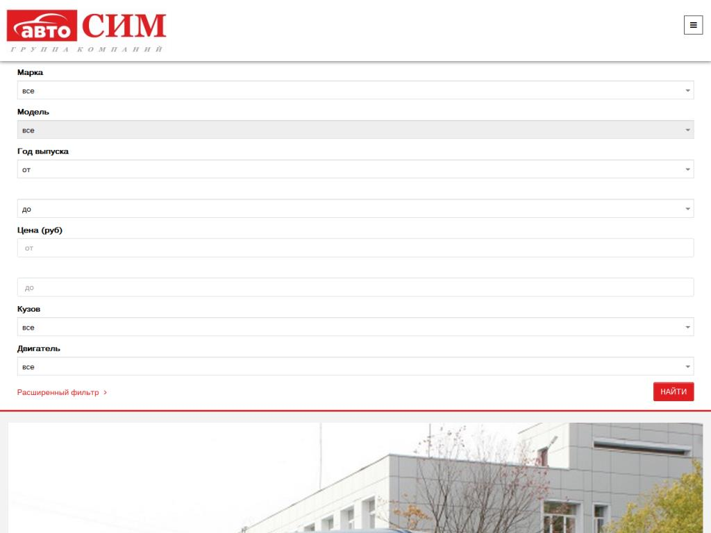 auto-sim.ru