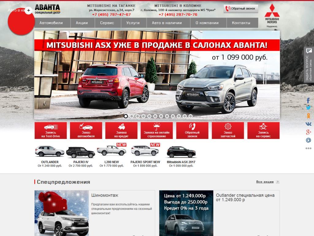 autotaganka.ru