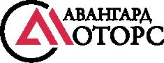 Авангард Моторс автосалон