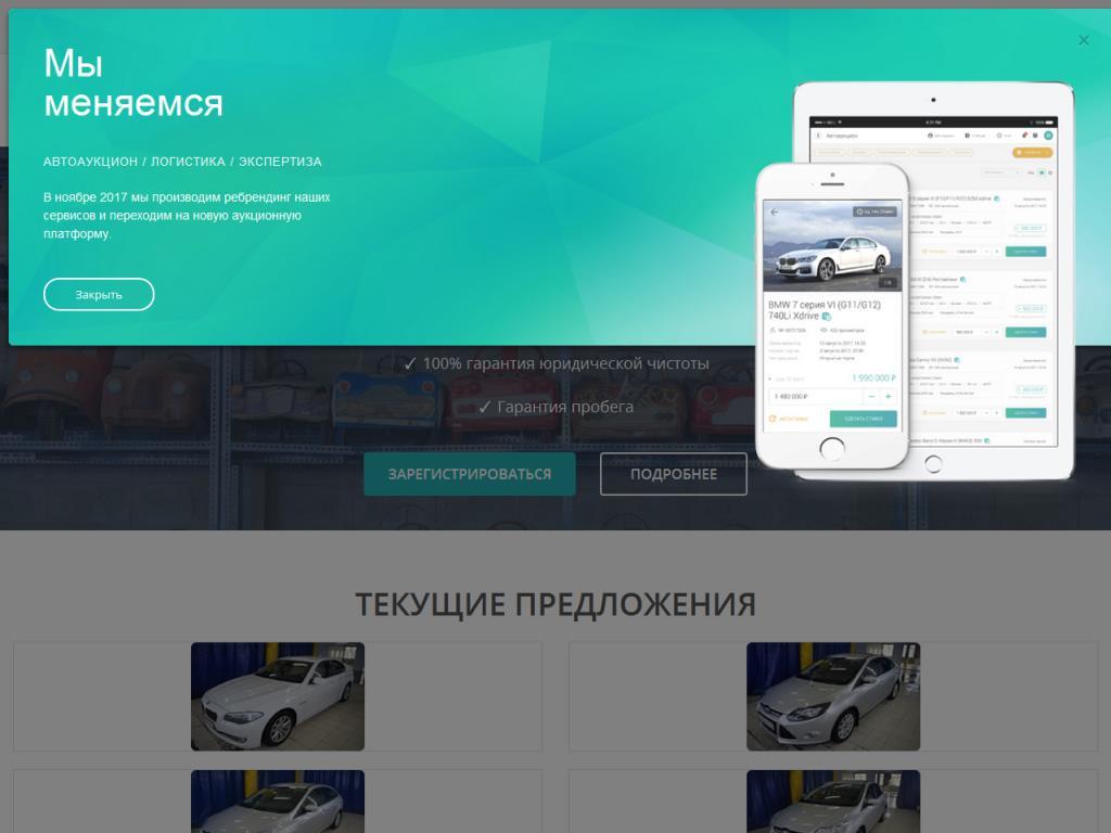 carlink.ru