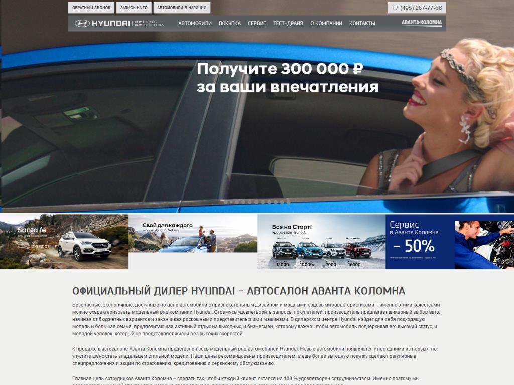 hyundai-avanta-kolomna.ru