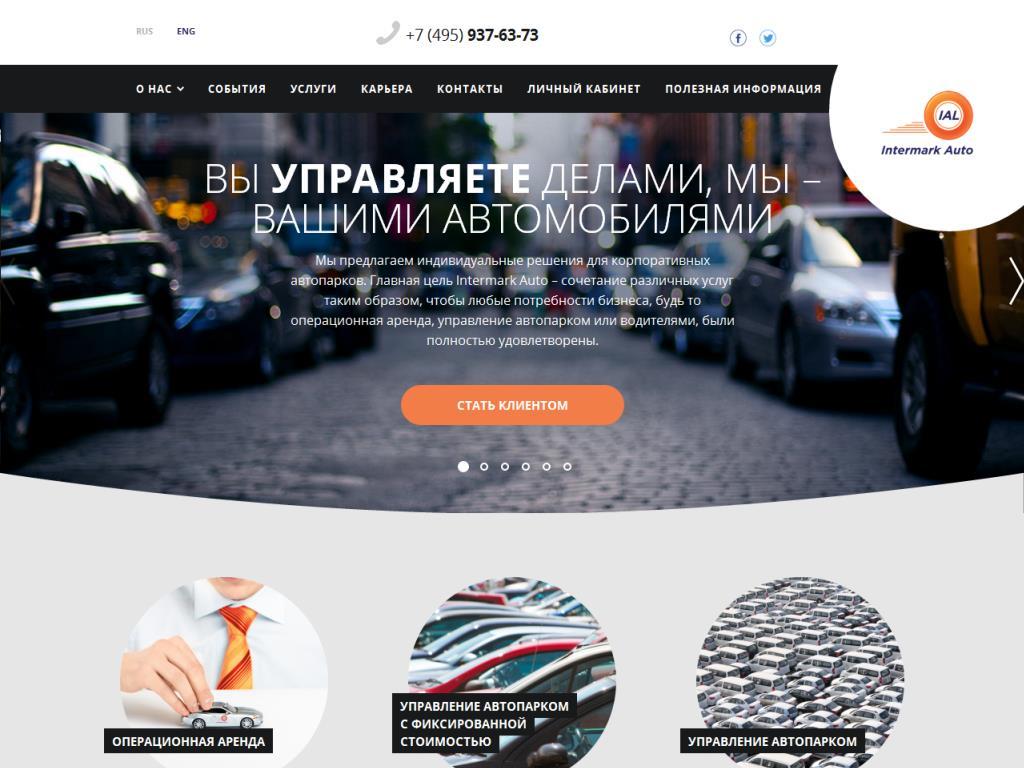 ial-group.ru