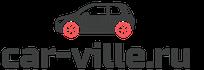Car-Ville автосалон
