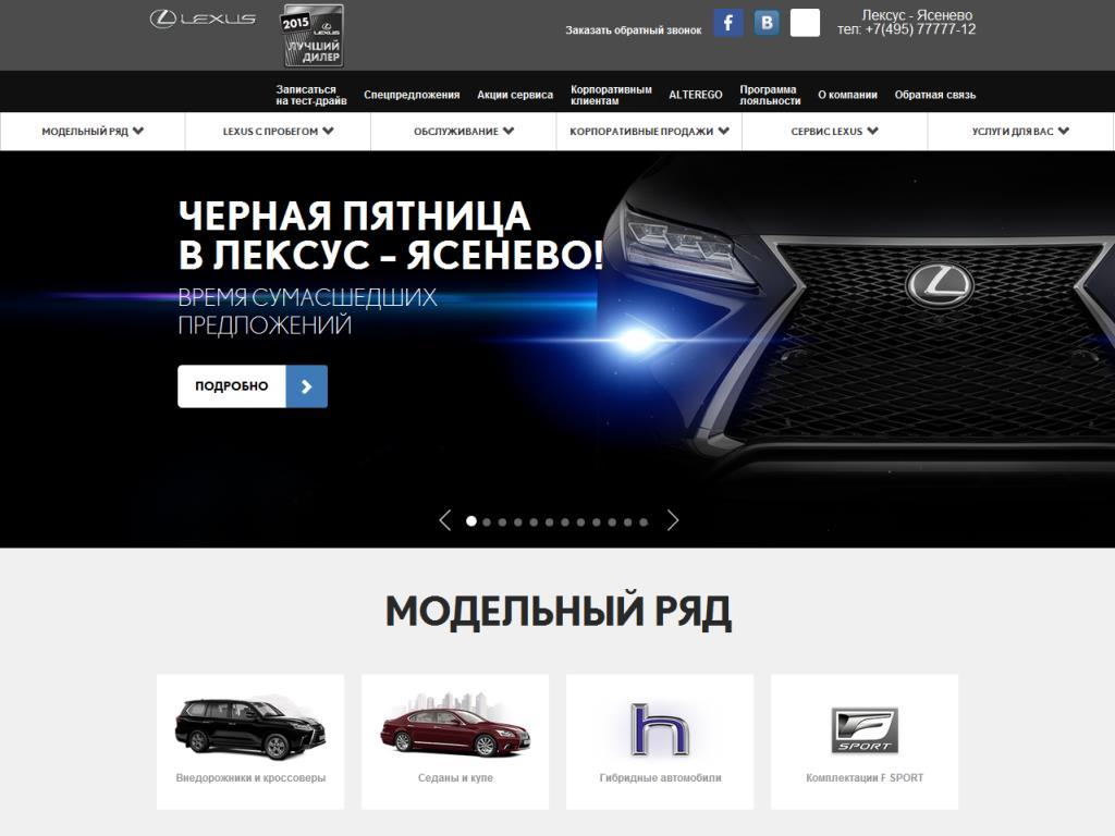 <br>lexus-yasenevo.com<br>www.lexus-i.ru <br>www.lexusnm.ru<br>lexus-kuntsevo.ru <br>nr.major-lexus.ru<br>skl.major-lexus.ru <br>city.major-lexus.ru