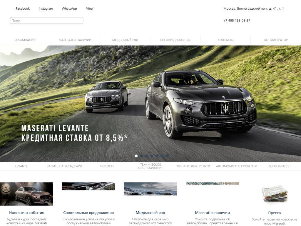 maserati-avilon.ru