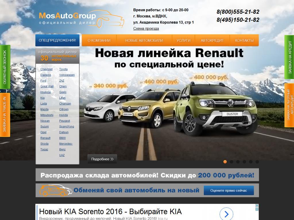 MOSKOW-AUTO.ru