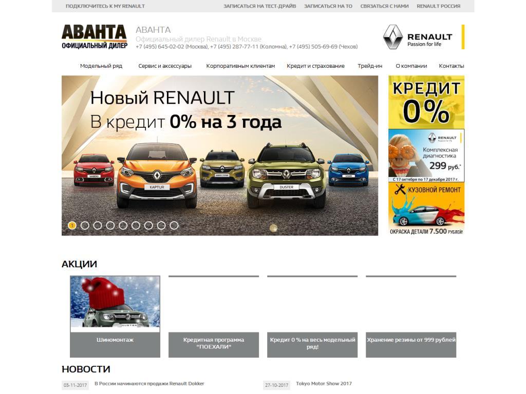 renault-taganka.ru