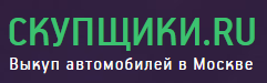 Skupshiki.ru автосалон