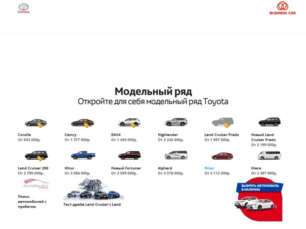 <br>toyota-losiny-ostrov.ru <br>toyota-bitsa.ru <br>toyota-izmailovo.ru <br>toyota-kashirsky.ru <br>tradein-bc.ru <br>toyotanm.ru <br>toyota-levoberezhny.ru <br>toyota-lubercy.ru <br>toyota-novorizhskiy.ru <br>toyotanm.ru <br>toyotabc.ru <br>toyota-yasenevo.ru