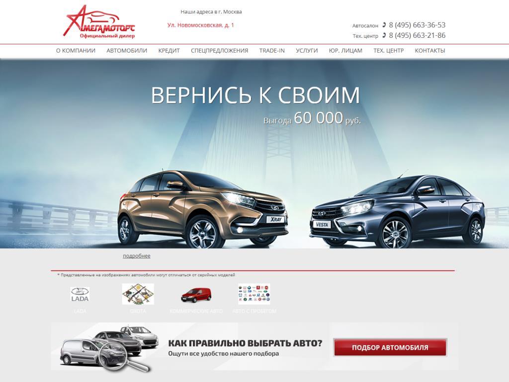 www.a-mm.ru