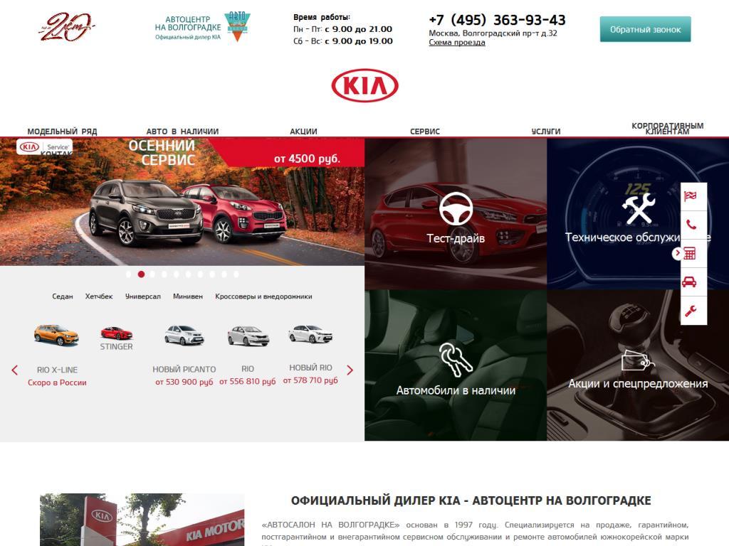 www.auto1.ru