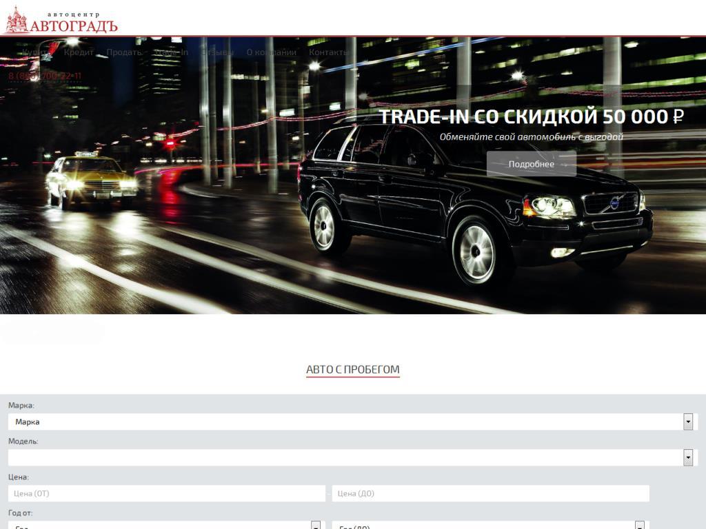 www.autograd-m.ru