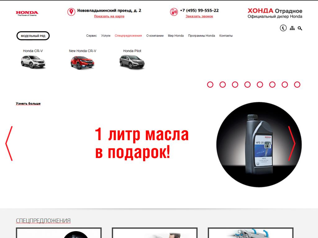 www.avitus.ru