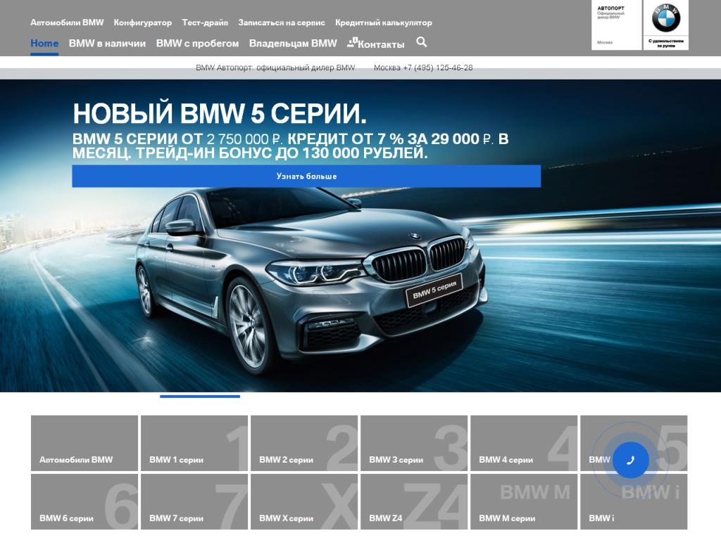 <br>bmw-avtoport.ru,<br>mini-avtoport.ru