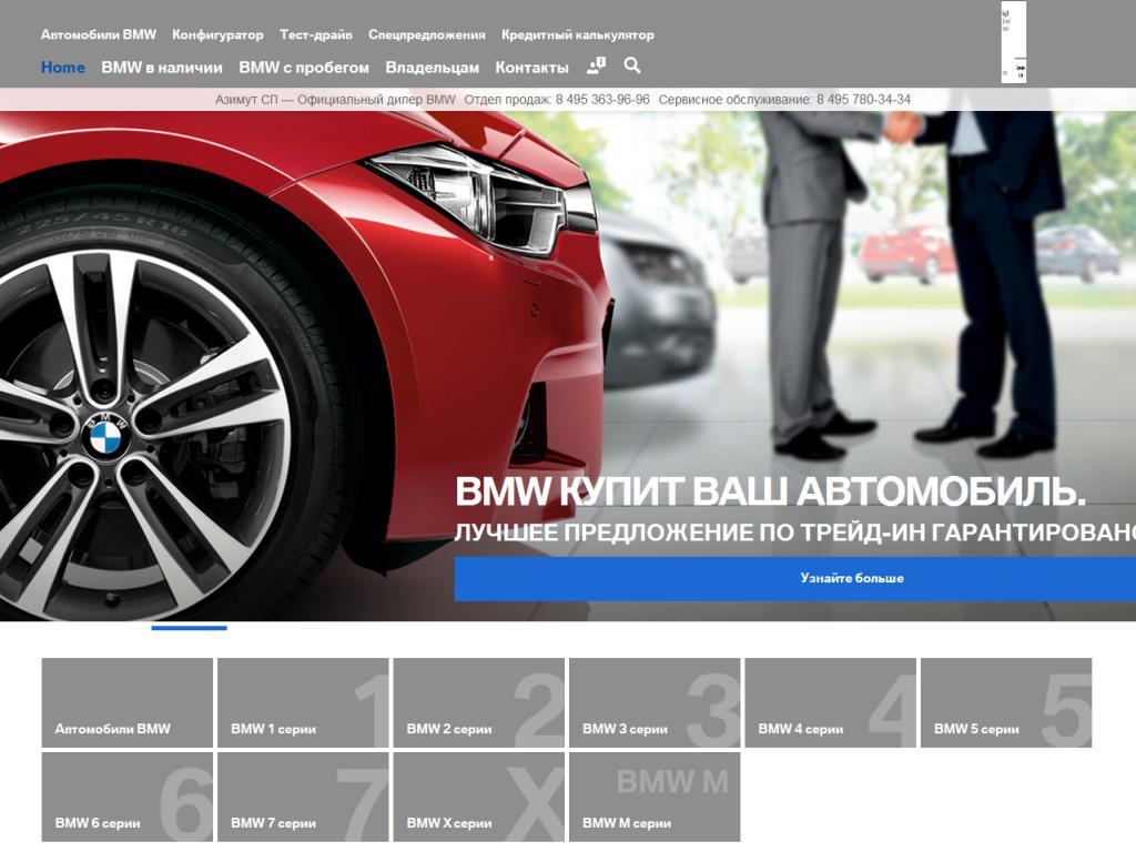 www.bmw-azimutsp.ru