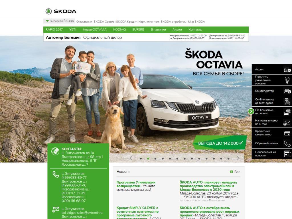www.bogemia-skd.ru