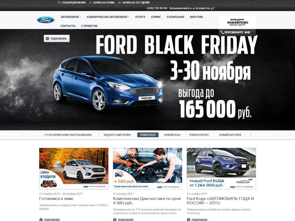 <br>ford-i.ru <br>ford-kuntsevo.ru <br>ford-kutuzovskiy.ru <br>fordsever.ru