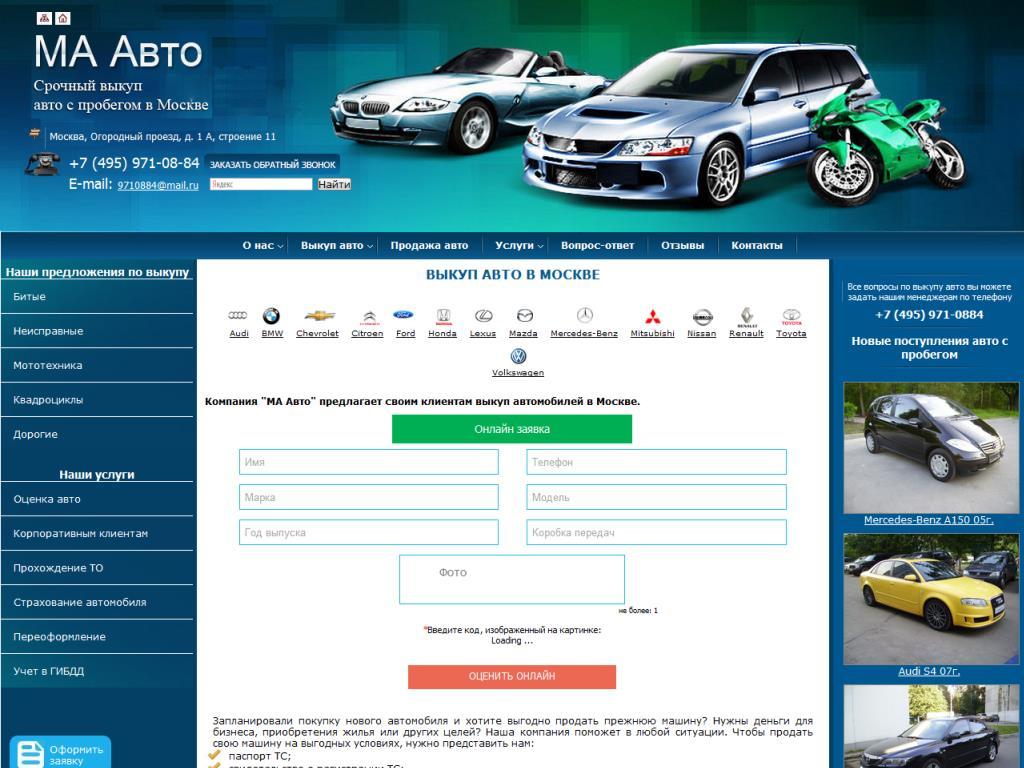 www.maauto.ru