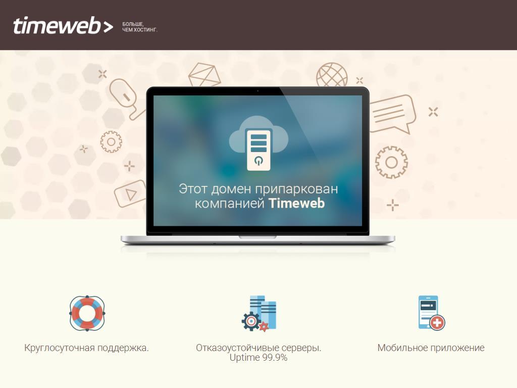 www.rusautotrade.ru