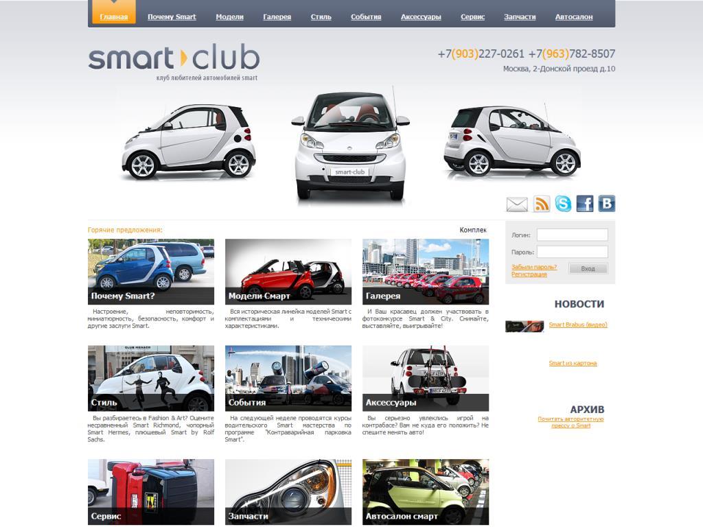 www.smart-club.ru