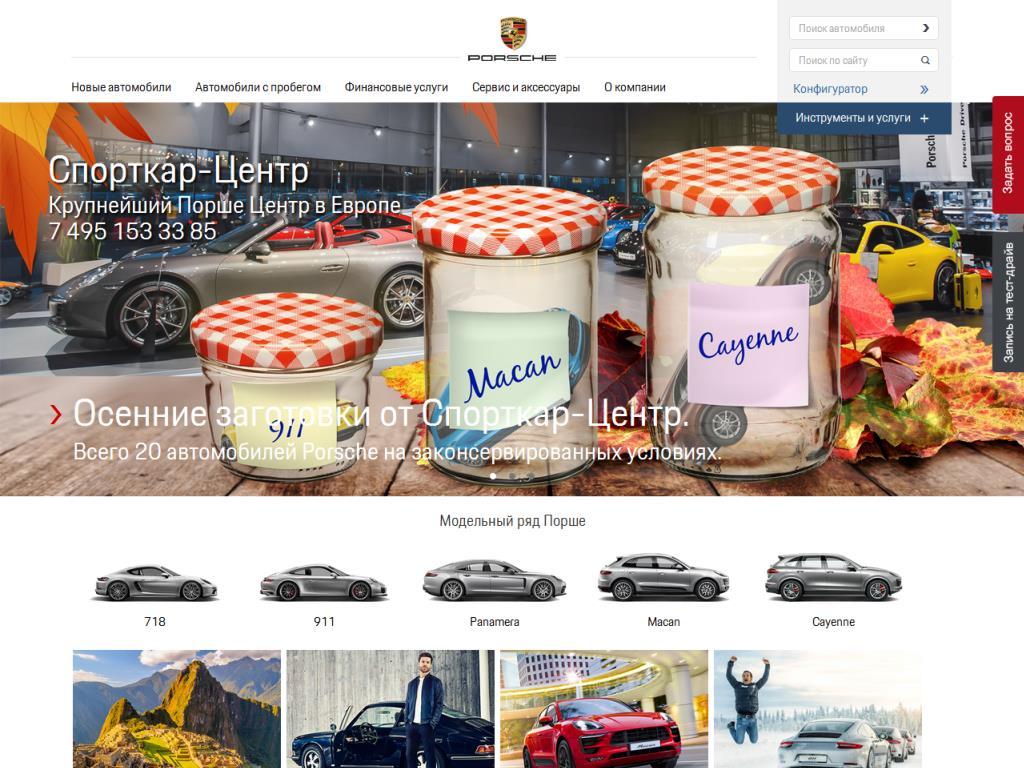 www.sportcar-center.com