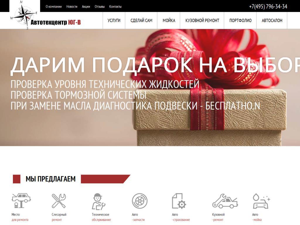 www.tc-ugv.ru