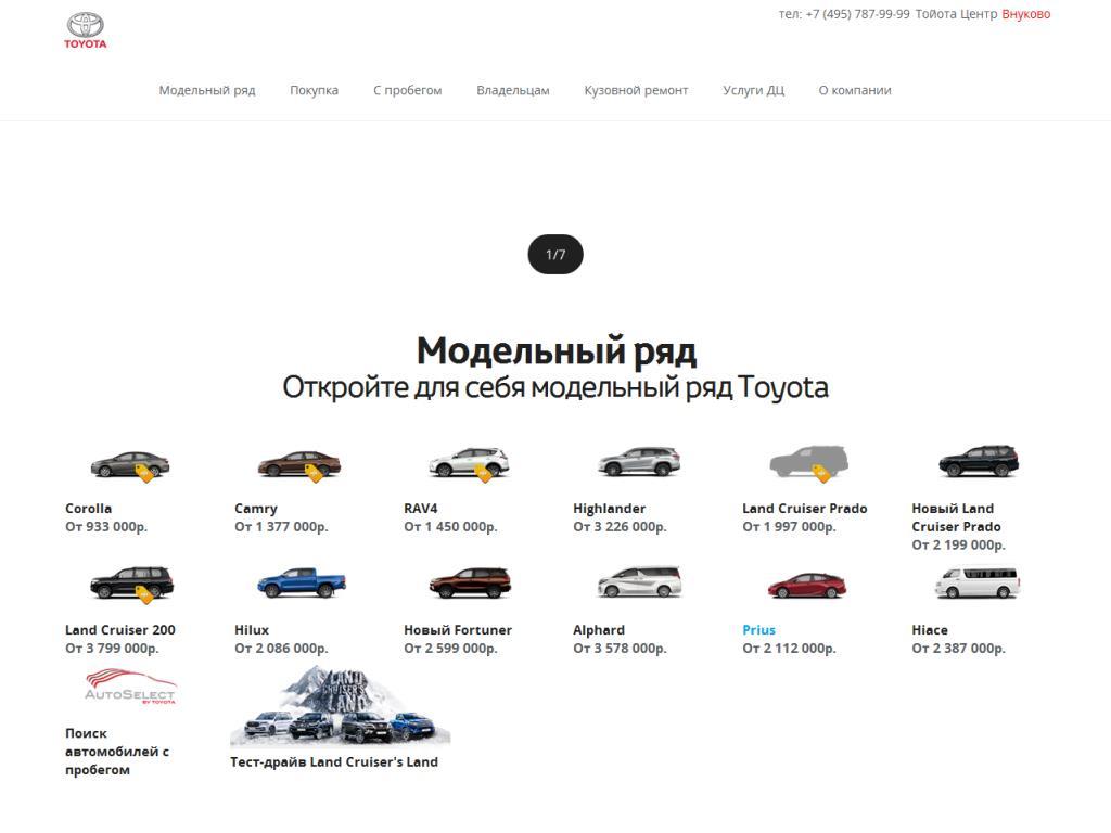 www.toyota-vnukovo.ru