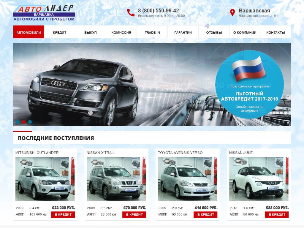 www.varshavka91.ru