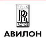 Rolls-Royce автосалон
