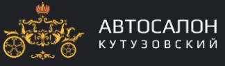 Кутузовский автосалон