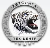 АВТОЛИГА автосалон