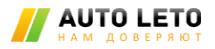 Авто-Лето автосалон