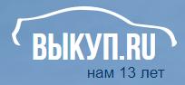Выкуп.ru автосалон