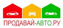 Продавай-авто.ру автосалон