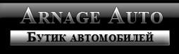 Arnage Auto автосалон