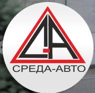 Среда-Авто автосалон