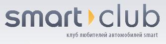 Smart Club автосалон