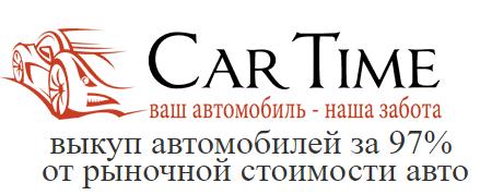 CarTime автосалон